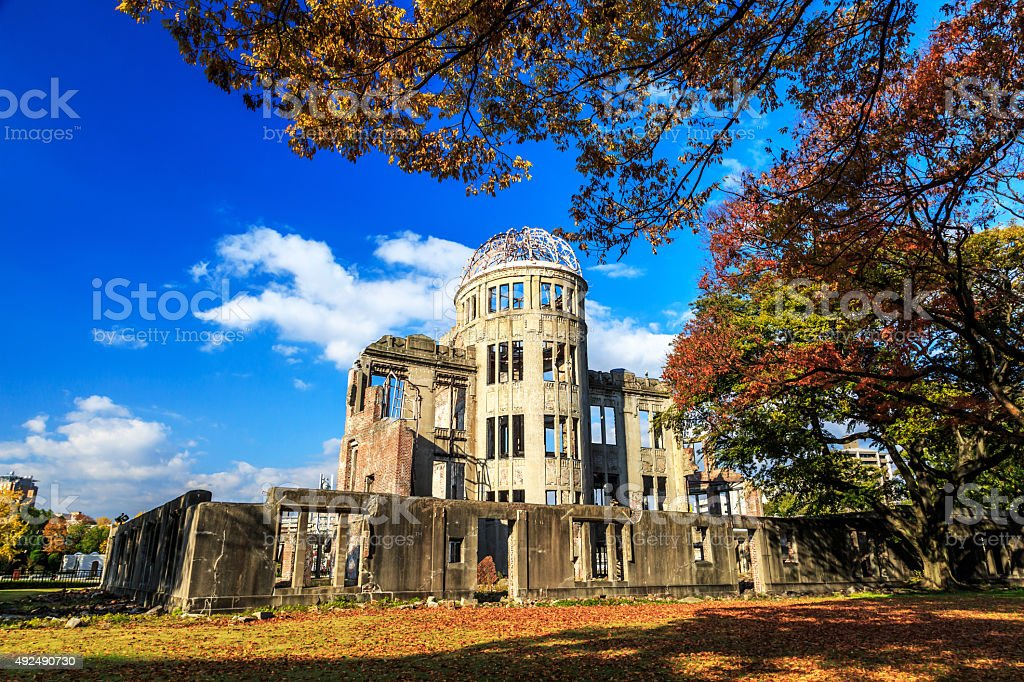 The Atomic Dome, ex Hiroshima Industrial Promotion Hall stock photo