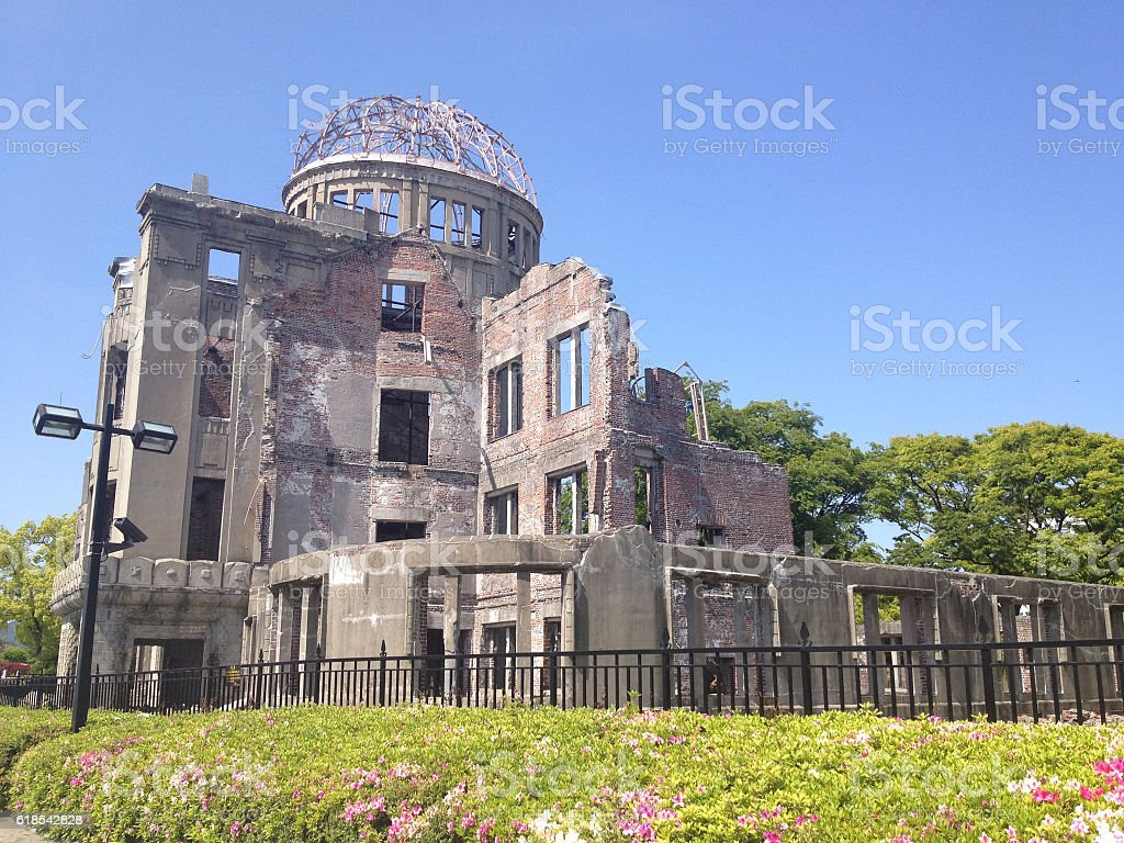 The Atomic Dome, Hiroshima Industrial Promotion Hall, Japan stock photo