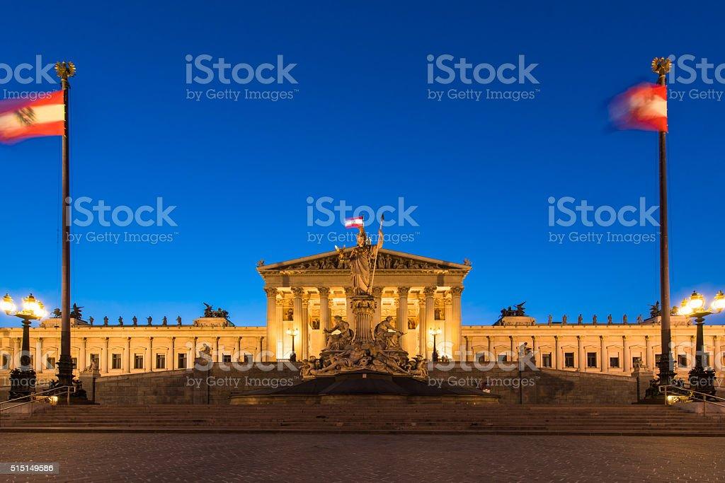 The Austrian Parliament stock photo