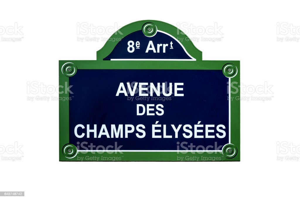 The Avenue des Champs Elysees street sign stock photo
