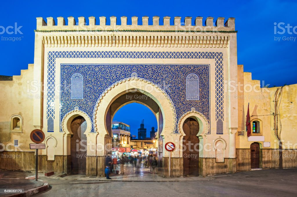 The Bab Bou Jeloud gate stock photo