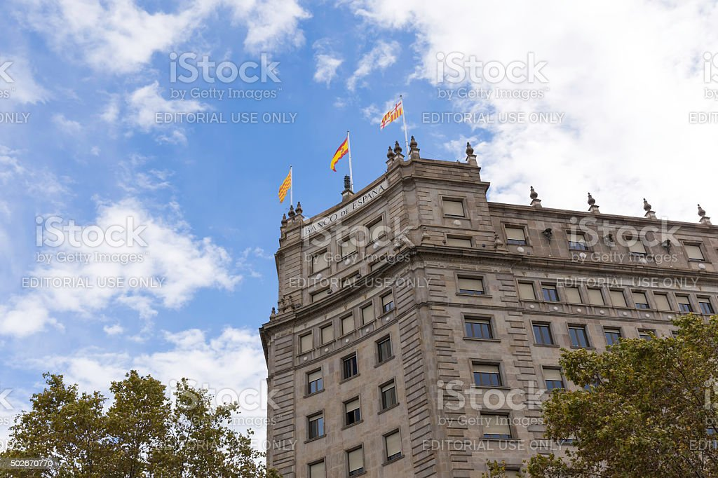 The Bank of Spain is the national central bank stock photo