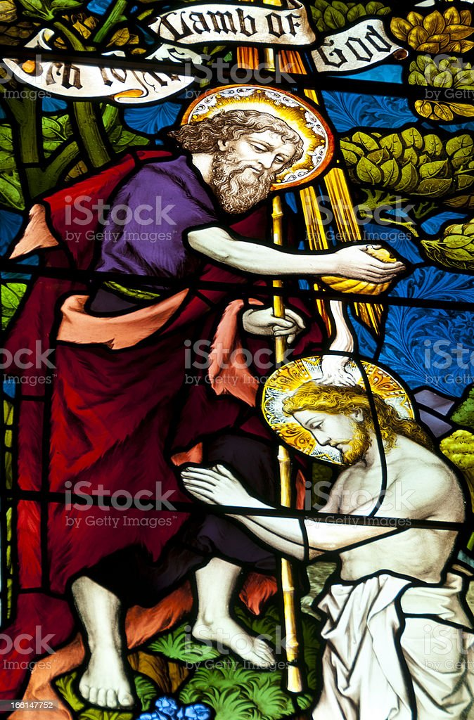 The Baptism of Christ stock photo
