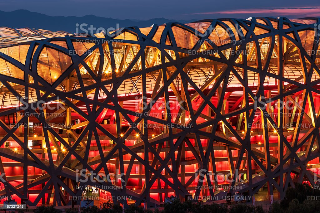 The Beijing National Stadium at night stock photo