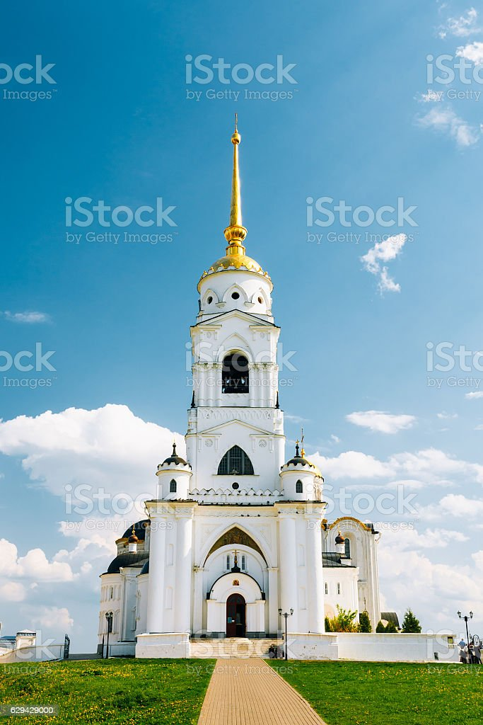 The Bell Tower Of The Dormition Cathedral, Vladimir. Russia. stock photo