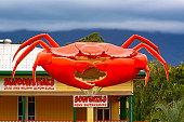 The Big Red Mud Crab, Cardwell, Queensland, Australia