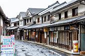 The Bikan district of Kurashiki, Japan