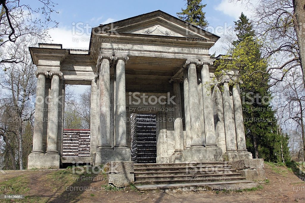 The birch house and the portal Mask in Gatchina, Russia stock photo