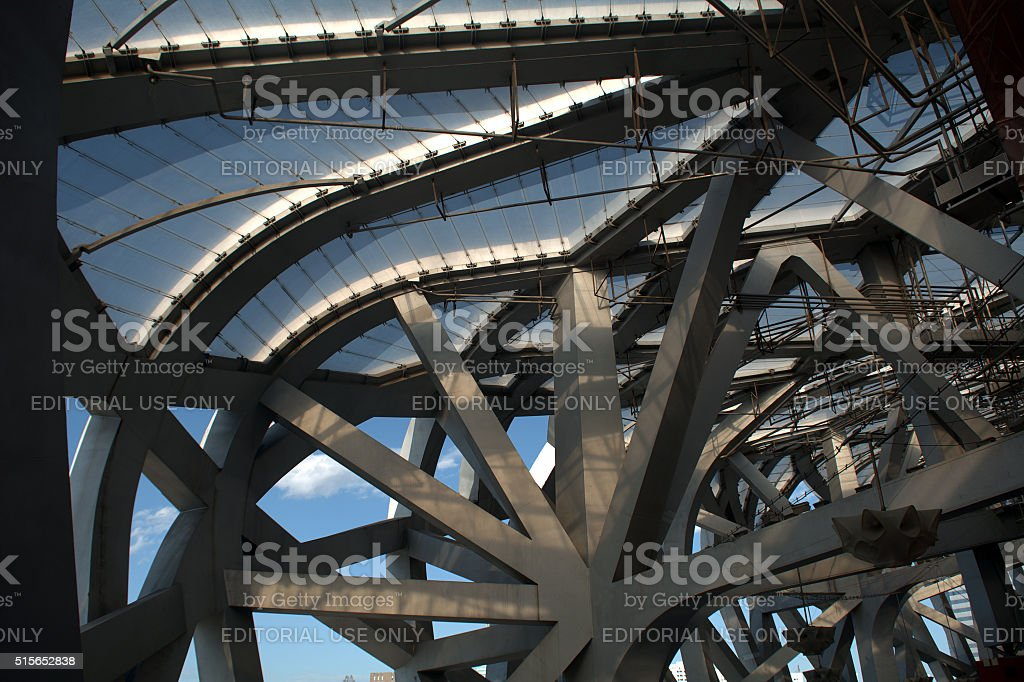 The Bird's Nest, Beijing, China stock photo