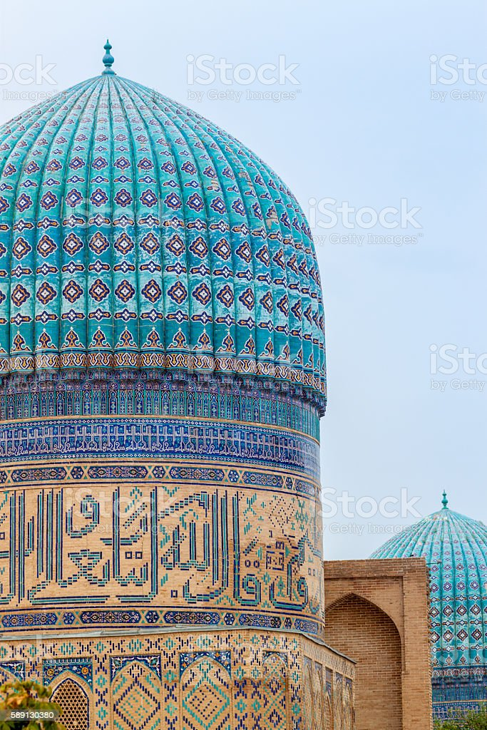 The blue dome of the mosque stock photo