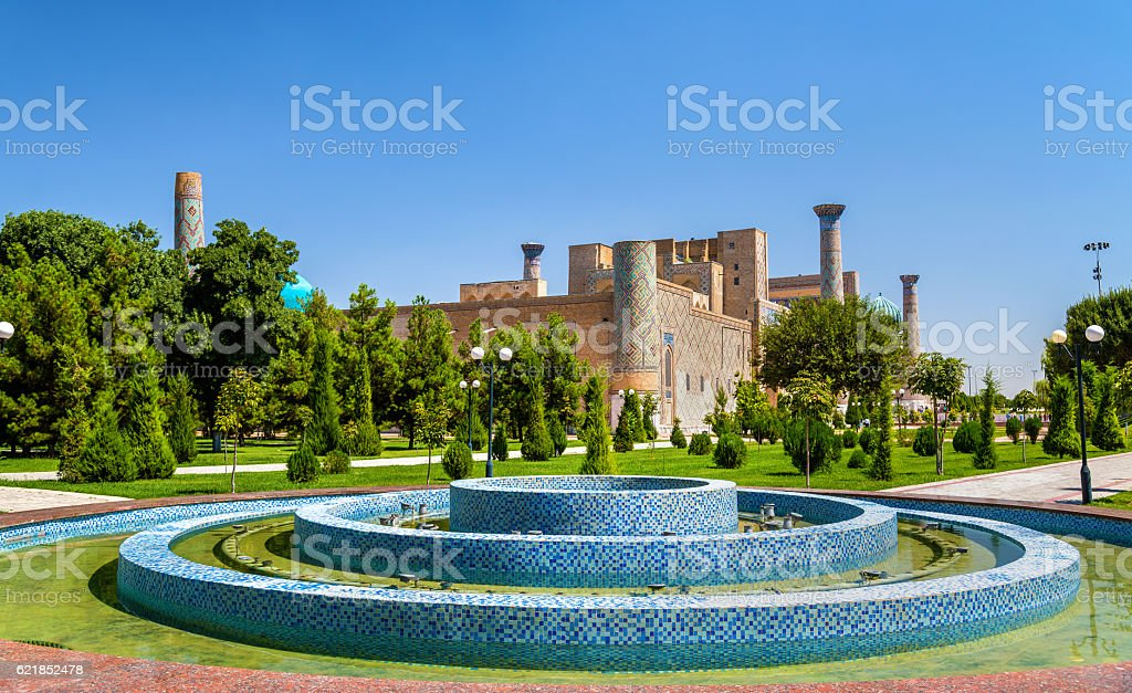 The blue mosaic fountain at Registan Square in Samarkand, Uzbekistan stock photo
