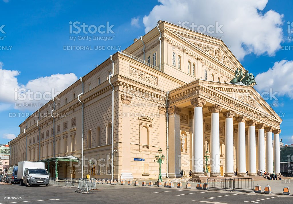 The Bolshoi theatre in Moscow. stock photo