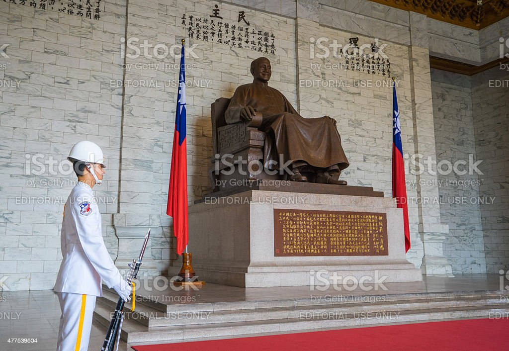 The bronze statue of Chiang Kai-shek with guarding soldier stock photo