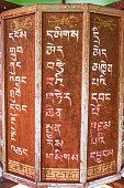 The Buddhist mantras