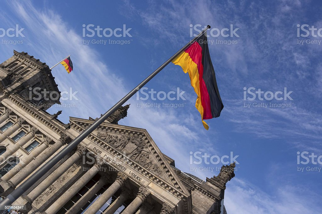The building of the Bundestag stock photo