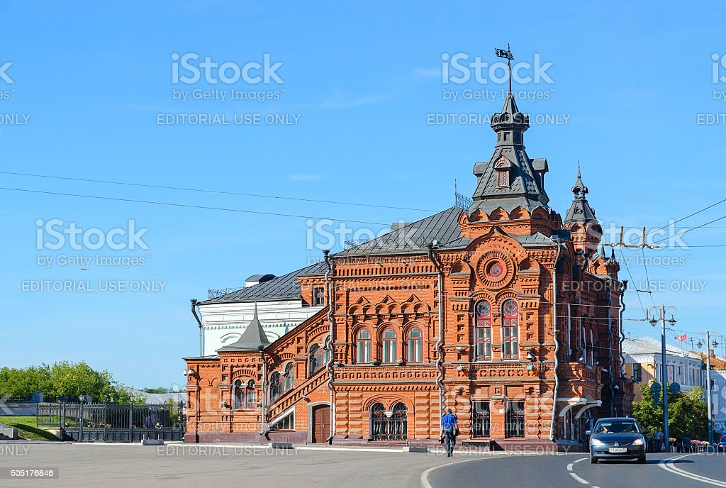 The building of the City Duma, Vladimir, Russia stock photo