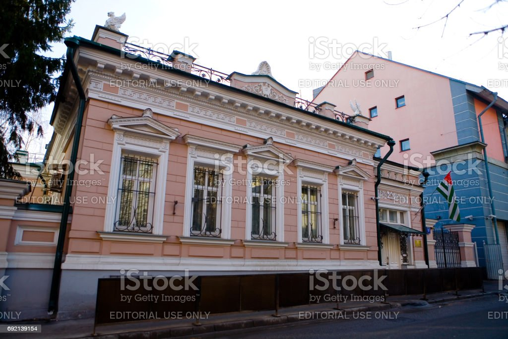 The building of the Embassy of Abkhazia in Moscow. Russia. stock photo