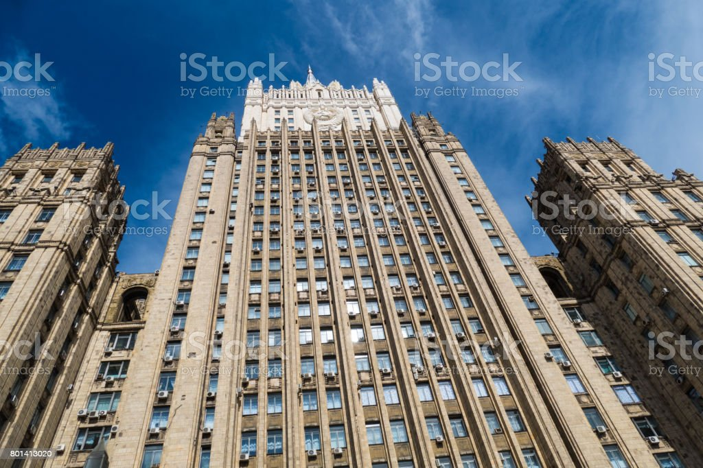 The building of the Ministry of Foreign Affairs in Moscow stock photo