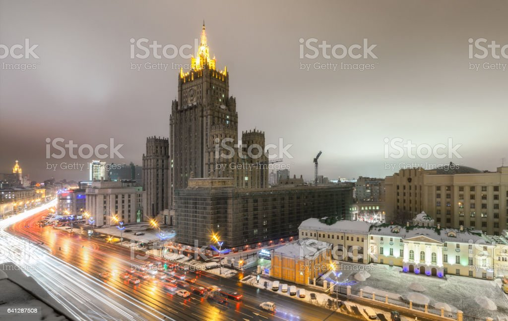 The building of the Ministry of foreign Affairs of Russia stock photo