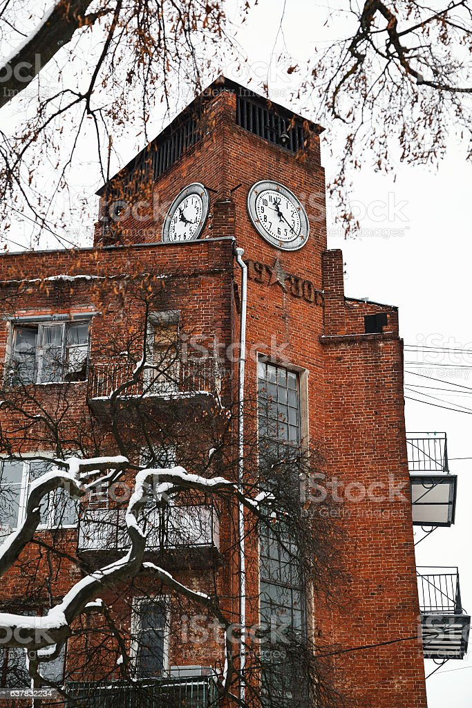 The building with a clock stock photo