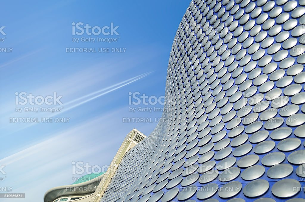 The Bullring stock photo