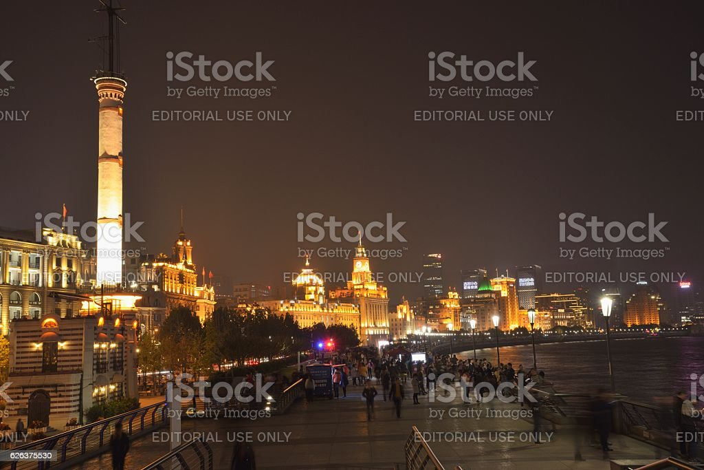 The Bund, Shanghai stock photo