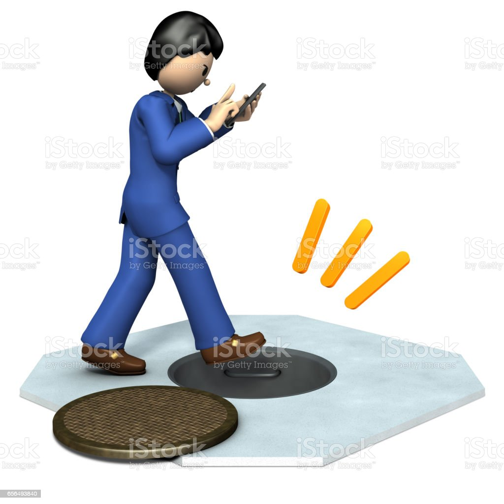 The businessman is crazy about smartphones and is unprotected. stock photo