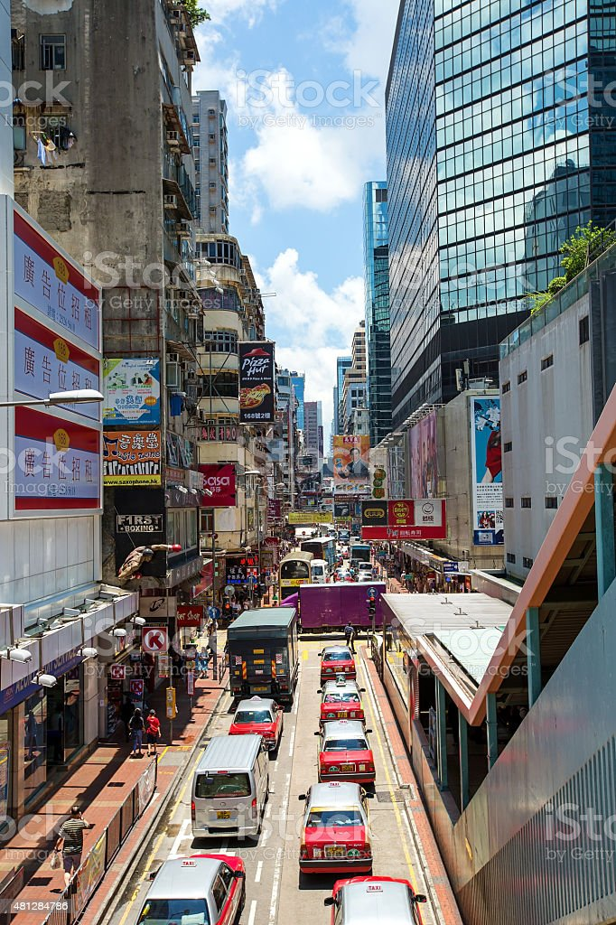 The busy streets of Hong Kong stock photo
