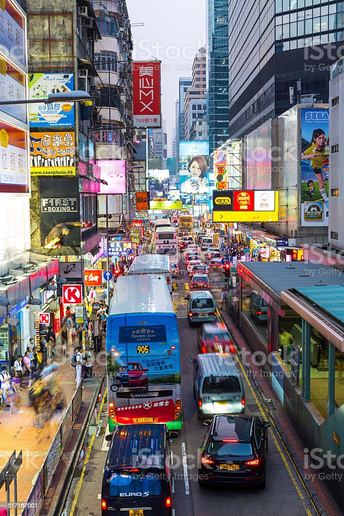 The busy streets of HongKong stock photo
