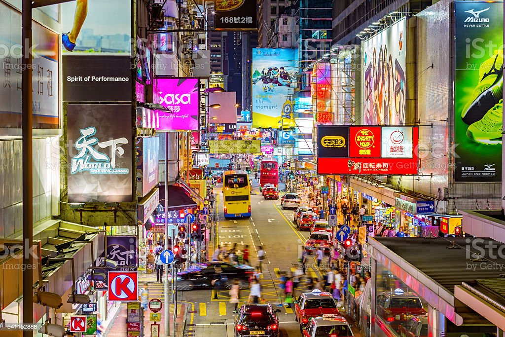 The busy streets of HongKong stock photo