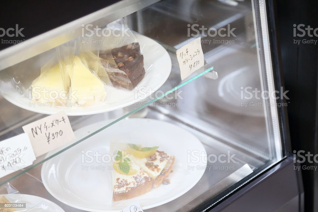 The cake which is sold in a showcase stock photo
