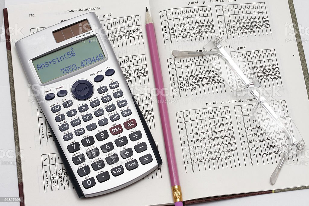 The calculator royalty-free stock photo