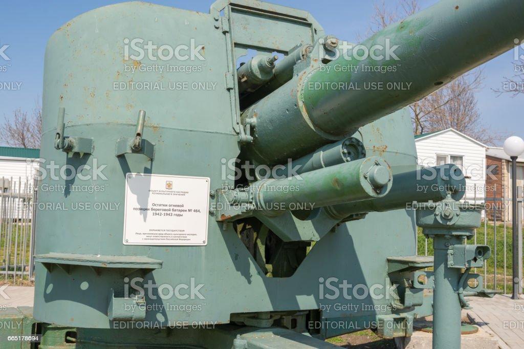Vityazevo, Russia - April 8, 2016: The Cannon of the memorial complex
