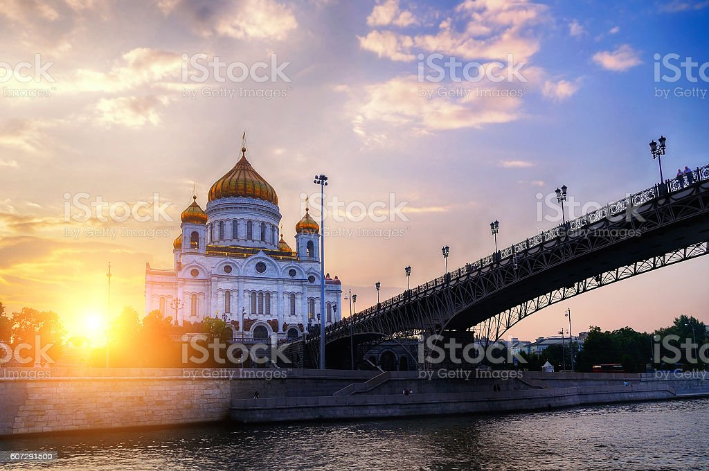 The Cathedral of Christ the Saviour and Patriarshy bridge, Moscow stock photo