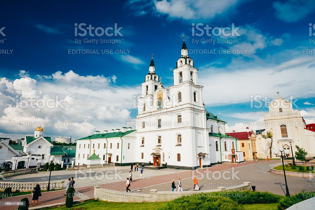 The Cathedral Of Holy Spirit In Minsk -Main Orthodox Church stock photo
