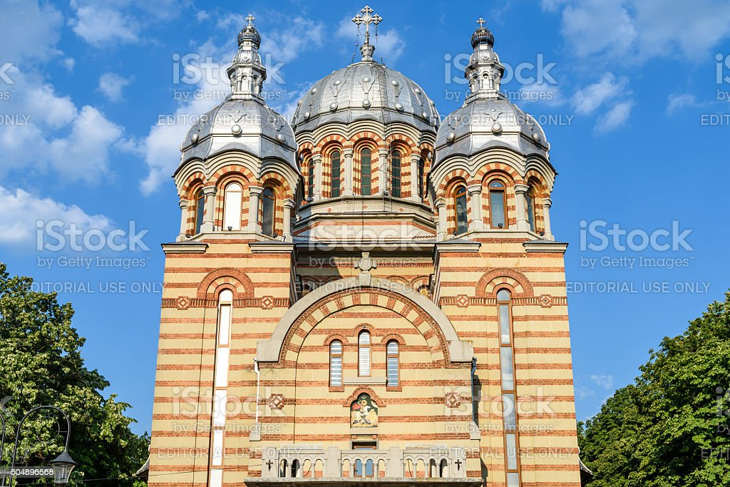 The Cathedral Saint George (Sfantul Gheorghe) In Tecuci stock photo