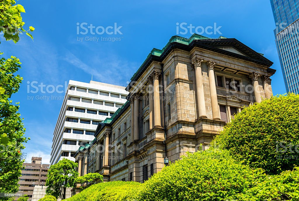 The central bank of Japan headquarters in Tokyo stock photo