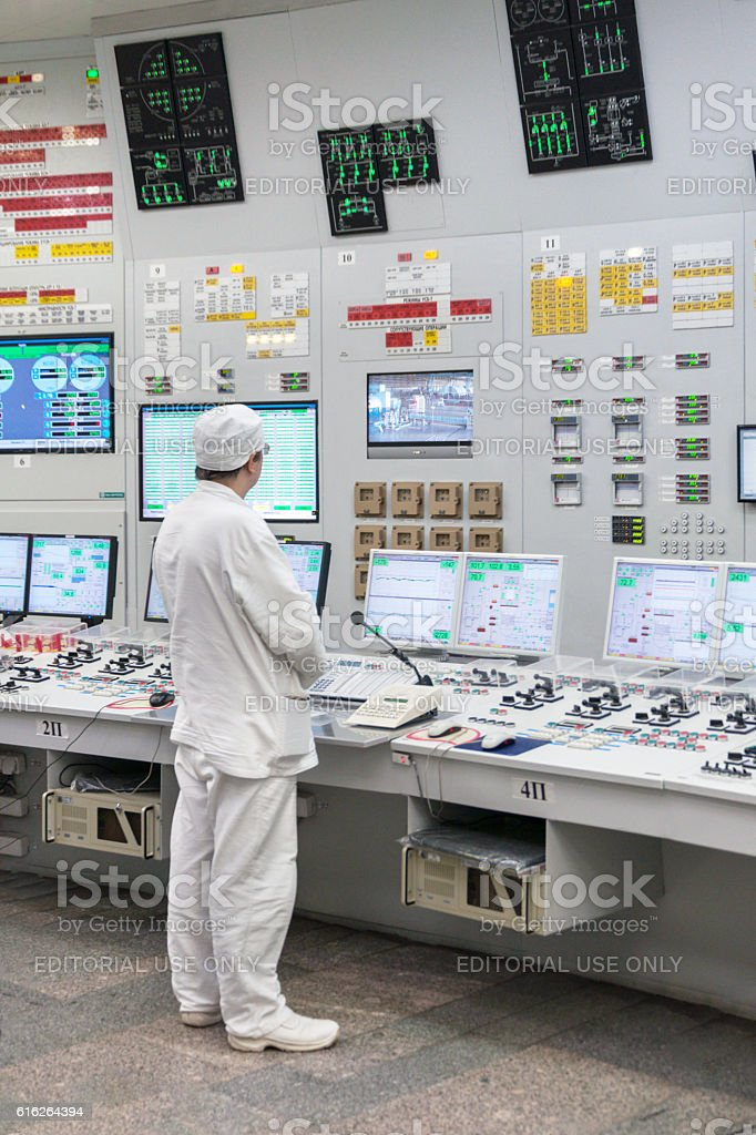 The central control room of nuclear power plant. stock photo