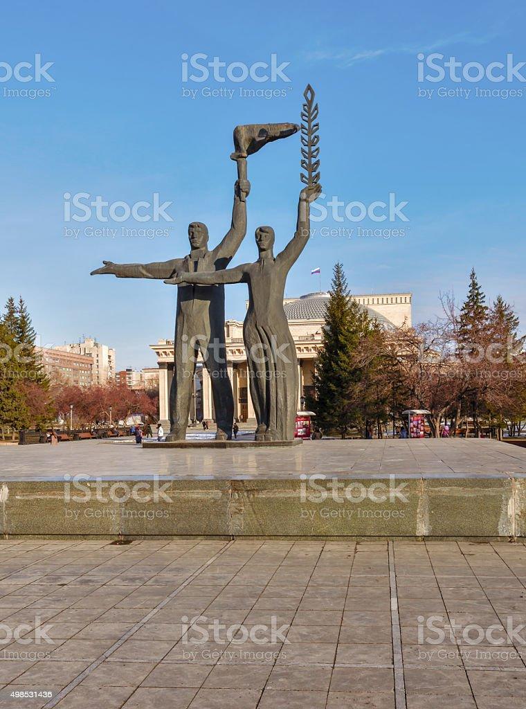 The Central square of Novosibirsk, Russia. stock photo