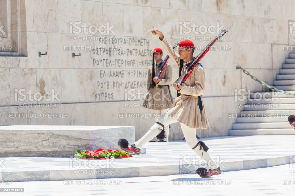ATHENS, GREECE - JUNE 08, 2009: The Changing of the Guard ceremony in front of the Greek Parliament stock photo