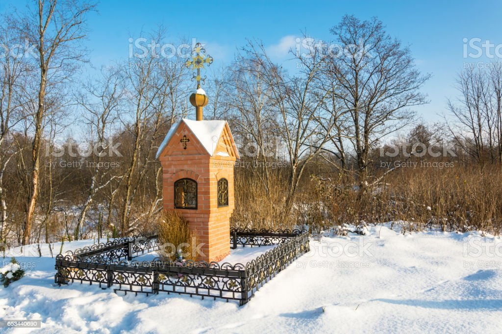 The chapel at the Holy spring of St. Nicholas. stock photo