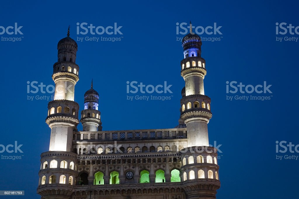 The Charminar in Hiderabad, India. stock photo