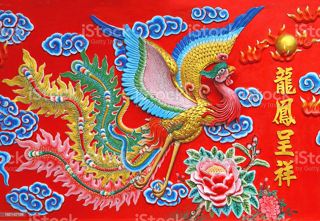 the chinese peacock wall. royalty-free stock photo