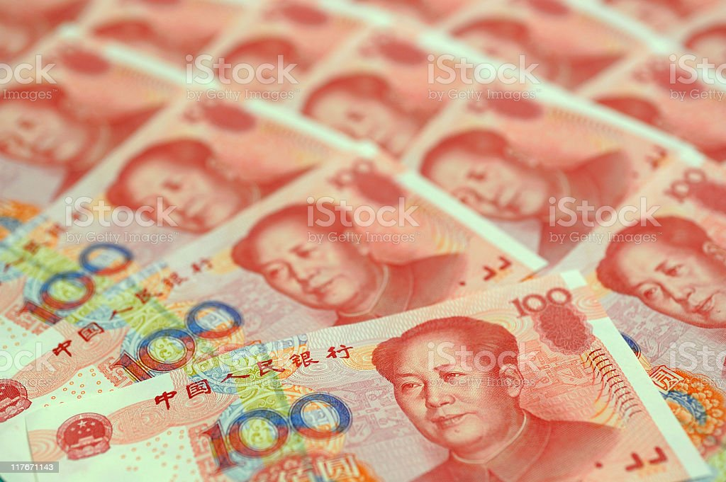 The Chinese President on the Chinese Yuan stock photo