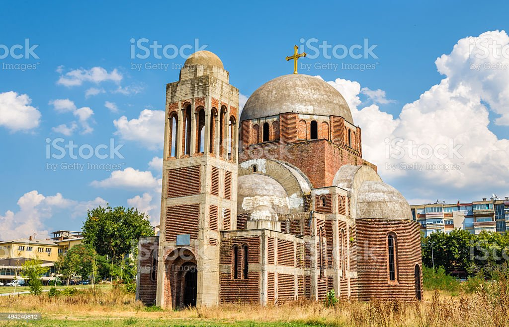 The Christ the Saviour Serbian Orthodox Cathedral stock photo