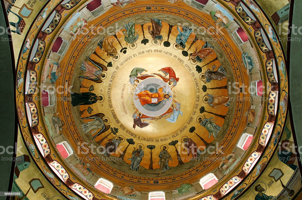The Church dome royalty-free stock photo