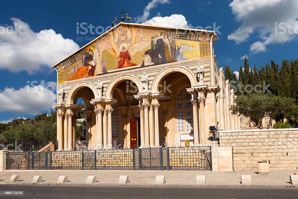The Church of All Nations. Israel. stock photo