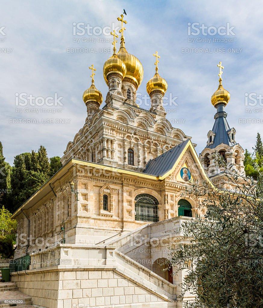 The Church of Mary Magdalene stock photo