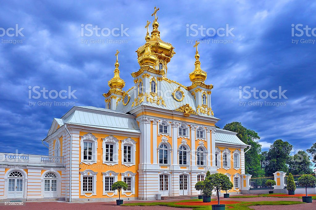 The Church of the great Palace in Peterhof stock photo