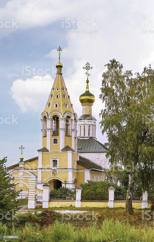 The Church of the Nativity in Gorodnya, Russia stock photo